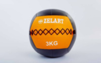Мяч медбол для кроссфит 3 кг. Zelart Wall Ball FI-5168-3