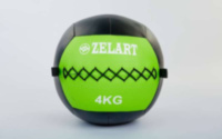 Мяч медбол для кроссфит 4 кг. Zelart Wall Ball FI-5168-4