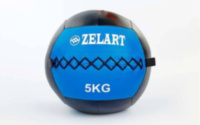 Мяч медбол для кроссфит 5 кг. Zelart Wall Ball FI-5168-5