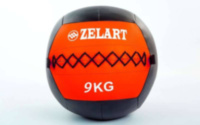 Мяч медбол для кроссфит 9 кг. Zelart Wall Ball FI-5168-9