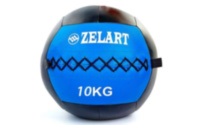 Мяч медбол для кроссфит 10 кг. Zelart Wall Ball FI-5168-10